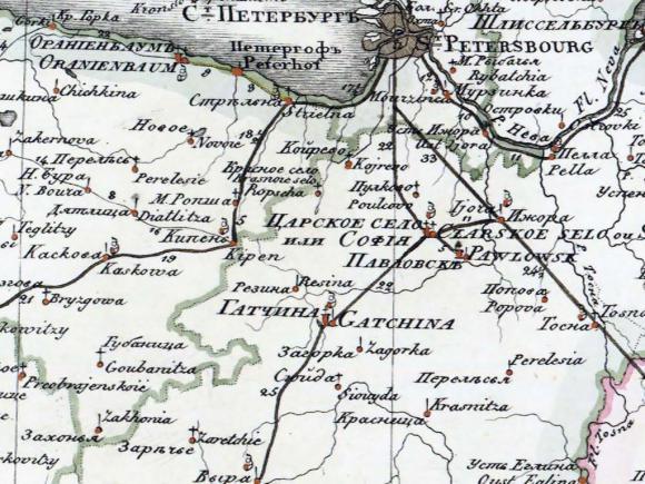 1821 - Санкт-Петербургская губерния