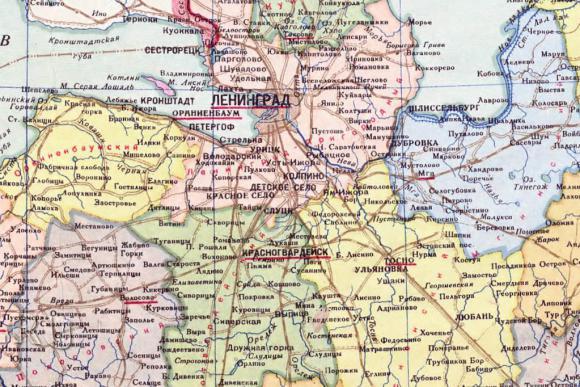 1934 - Администрировани-территориальное деление Ленинградской области