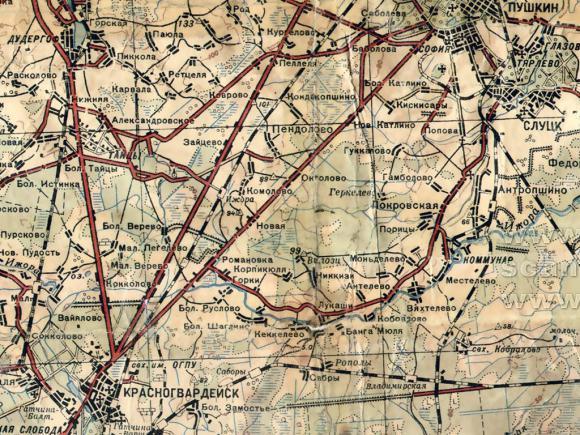 1936 - Ленинградская область