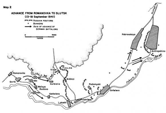 1941 - Карта продвижения немецких войск по направлению Романовка-Слуцк