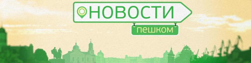 Гатчинская Служба Новостей 10 июня 2021 года