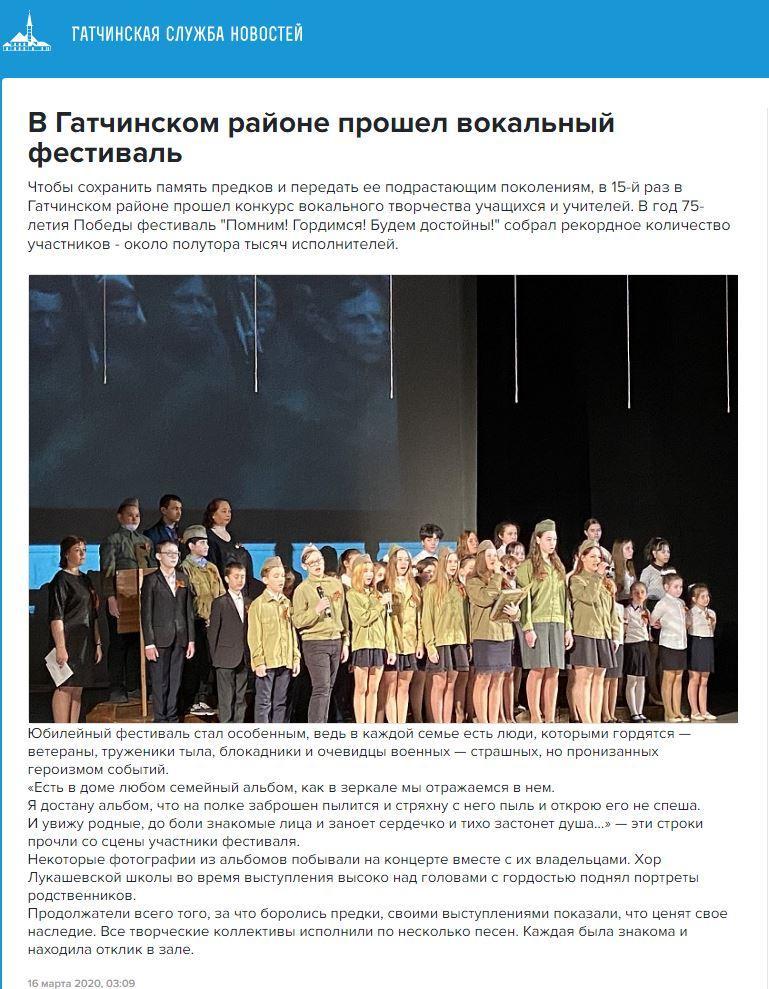 Гатчинская Служба Новостей 16 марта 2020 года