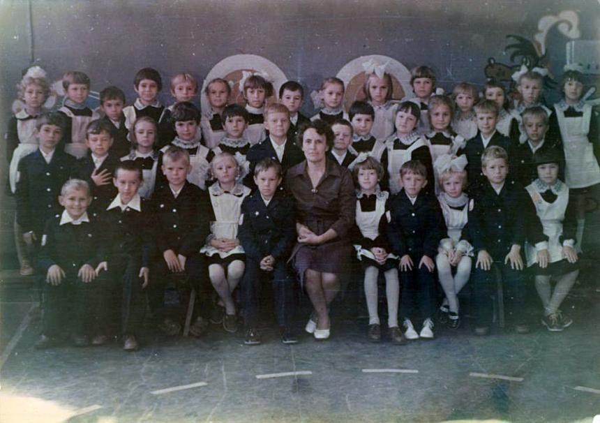 (79-80) 1б класс
