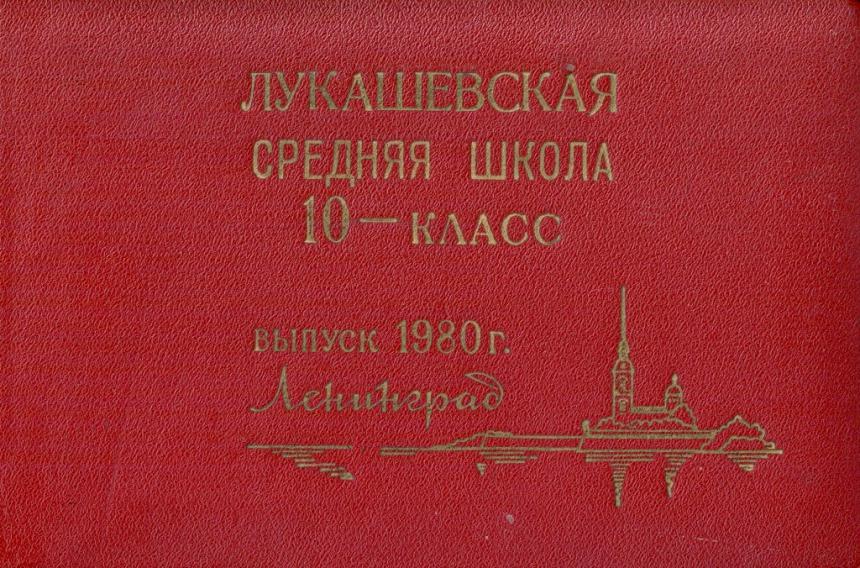 1980_10_00