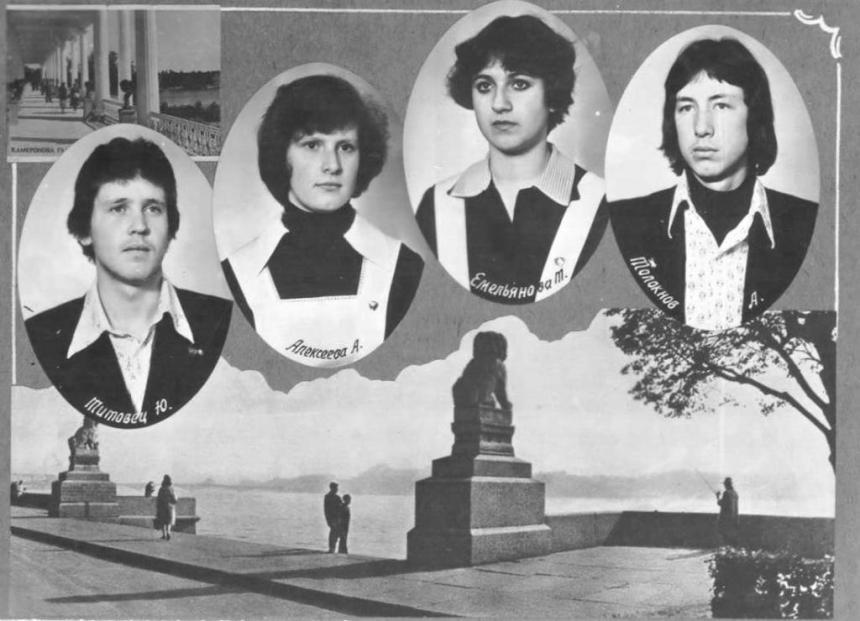 1980_10_07