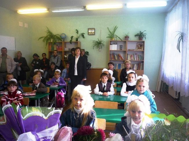 (10-11) 2 класс