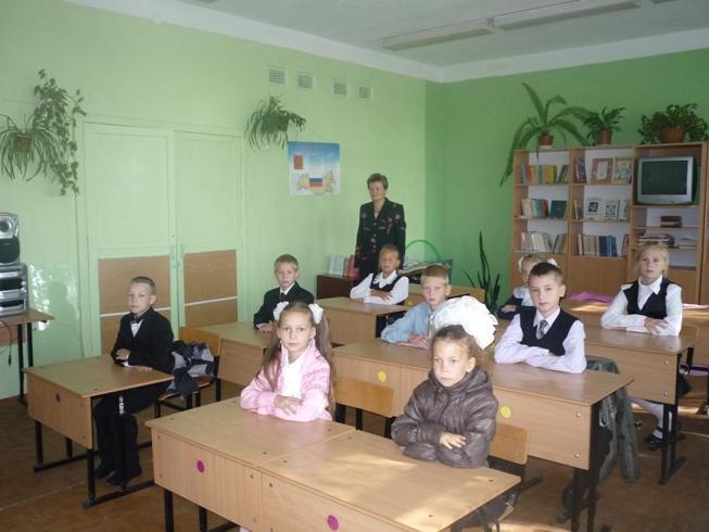 (10-11) 3 класс