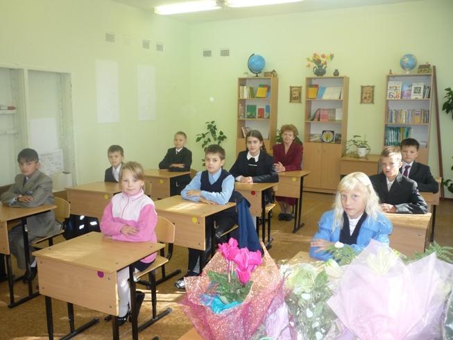 (10-11) 4 класс