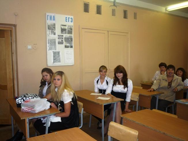 (10-11) 10 класс