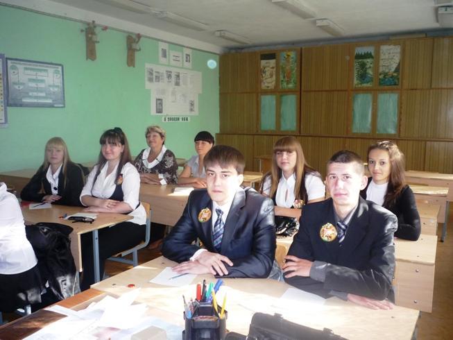 (10-11) 11 класс