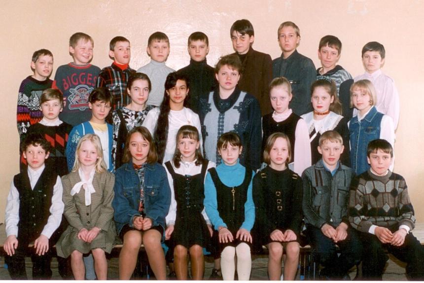 (98-99) 5б класс