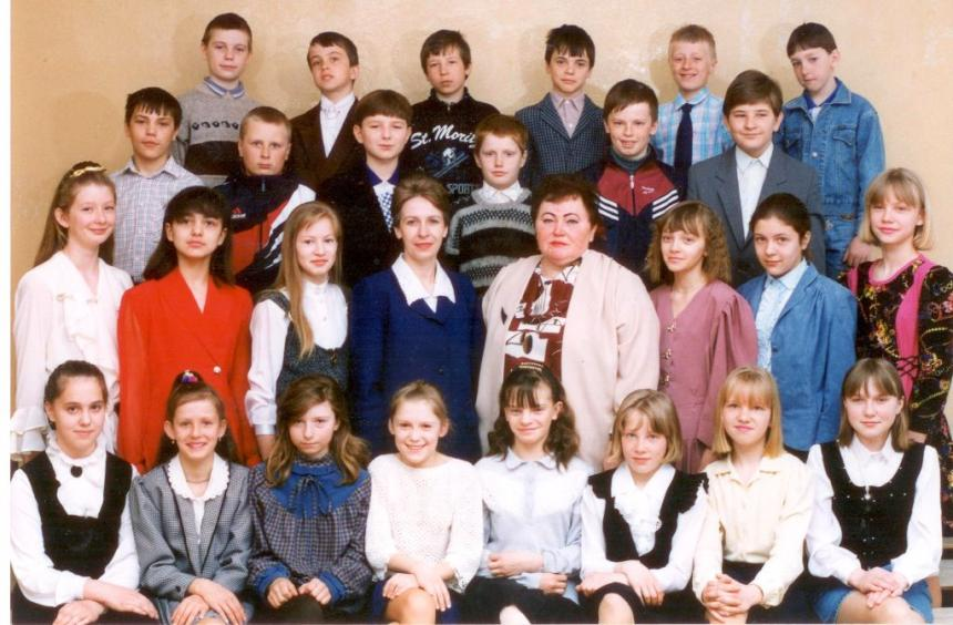 (96-97) 6а класс