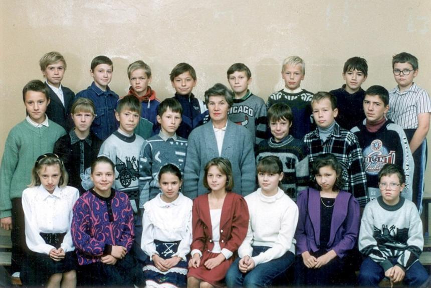 (96-97) 7 класс