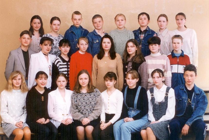 (96-97) 8а класс