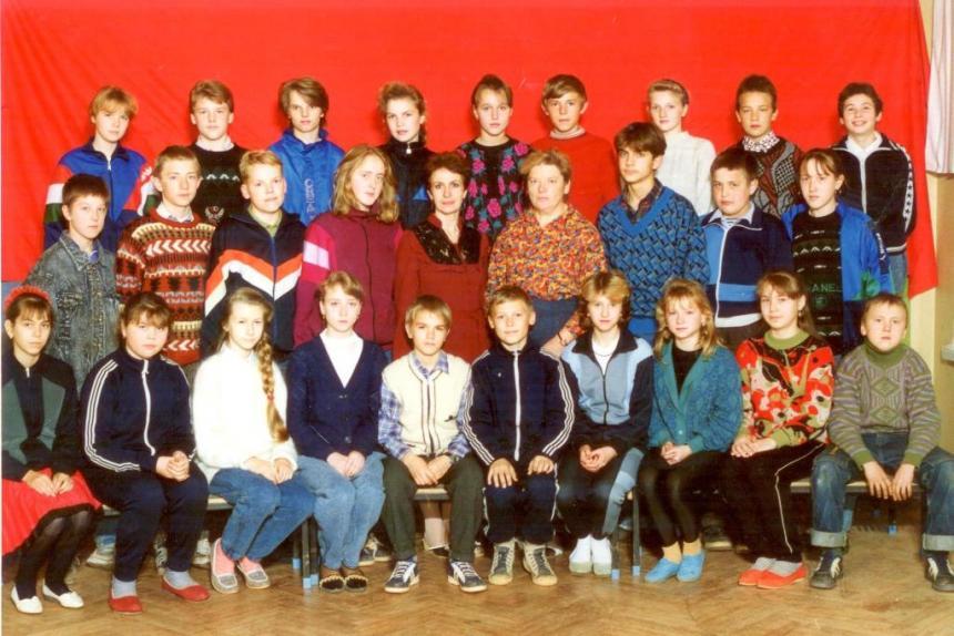 (93-94) 7б класс