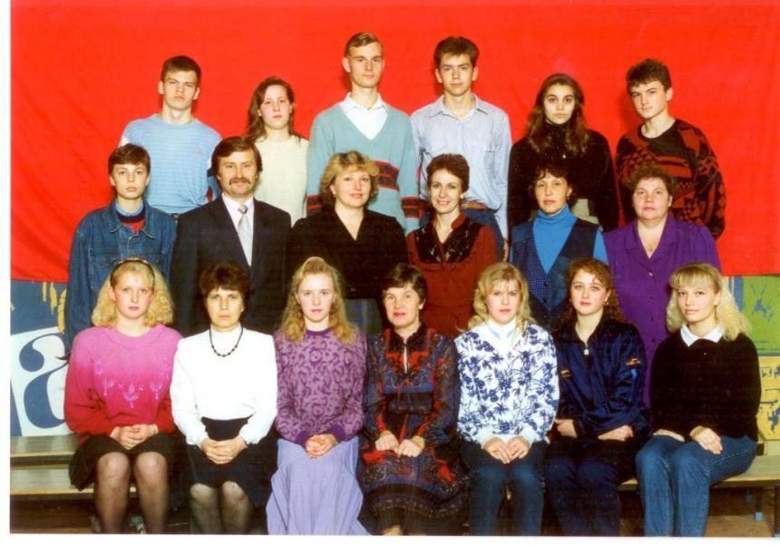 (93-94) 11 класс