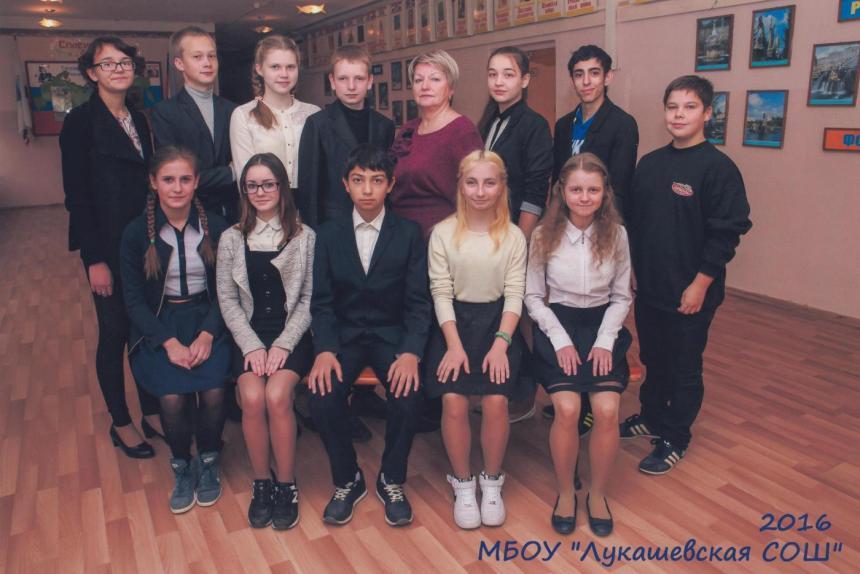 (16-17) 8 класс