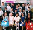 (18-19) 4 класс