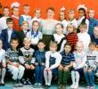 (96-97) 3б класс