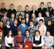 (96-97) 9б класс